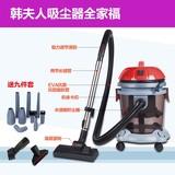 韩夫人吸尘器家用超静音除螨仪强力大功率无耗材桶式水过滤干湿吹