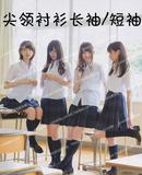 日系JK制服衬衣学生正统制服尖领长袖日本短袖校服衬衫