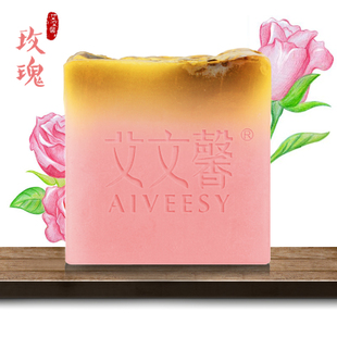 Pure natural handmade soap roses julep oil essential oil acne Whitening Moisturizing Wash SOAP facial SOAP