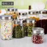 玻璃瓶子储物罐子五谷杂粮奶粉茶叶罐带盖厨房食品蜂蜜储物罐
