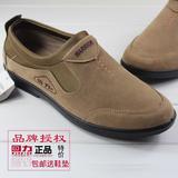 全国包邮 厂家正品回力帆布鞋 经典舒适休闲时尚男鞋 三色 爆款