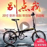 gogobike20寸变速碟刹GOGO男女式学生成人超轻铝合金折叠自行车