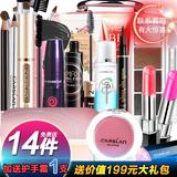 卡姿兰彩妆套装 裸妆淡妆初学者全套组合正品 化妆品美妆彩妆工具