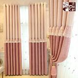古越轩韩式客厅卧室粉色女孩公主房落地窗纱简约纯色拼接窗帘成品