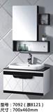 简约现代小户型浴室柜组合吊柜 pvc陶瓷盆洗脸盆面盆柜小洗漱台