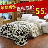 绒毯子双人学生宿舍床单人冬季用拉舍尔毛毯被子加厚双层珊瑚盖毯