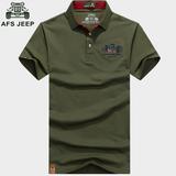 夏季男式短袖t恤衫翻领大码纯色AFS/JEEP战地吉普短袖t恤宽松休闲