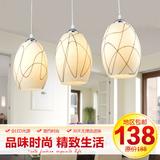 果特 灯具现代简约led餐厅灯吊灯三头餐吊灯饭厅灯厨房吧台灯饰