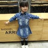 春季新品 潮范时尚韩版 纯色收腰牛仔长袖连衣裙 童裙