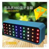 包邮音乐脉动无线蓝牙音箱便携手机音响低音炮LED炫彩灯光