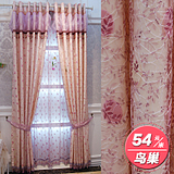 尚名格 高档鸟巢纱绣花欧式田园风格客厅卧室百搭定制遮光窗帘布