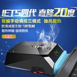 ETS四代 笔记本抽风式散热器 吸风静音电脑排风扇/机14寸15.6IETS