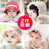 2016韩版婴儿帽子春秋夏男女宝宝盆帽棉布新生儿胎帽遮阳帽0-1岁
