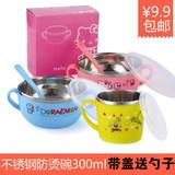 儿童不锈钢碗带盖宝宝餐具婴儿训练双层防烫隔热防摔双耳勺子包邮