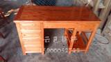 老榆木书桌电脑桌 带抽屉大储物办公桌 实木中式方形桌子 可定做