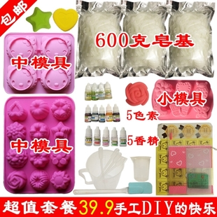 DIY handmade soap making materials Kit DIY homemade SOAP SOAP ingredients set tooling package