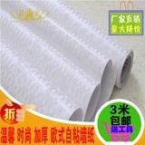 自粘墙纸壁纸防水加厚厨房浴室卫生间米白色马赛克仿瓷砖韩式贴纸