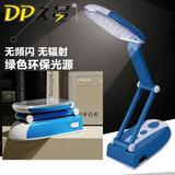 久量台灯 LED-636充电式超亮便携折叠式小台灯护眼夜市摆摊用台灯