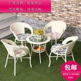 阳台桌椅三件套组合休闲仿藤玻璃茶几喝茶小圆桌椅子田园户外藤椅
