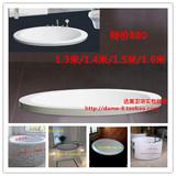 圆形嵌入式 1.2米/1.3米/1.4米/1.5米/1.6米 冲浪按摩浴缸 亚克力