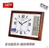 正品金钟宝欧式客厅实木台钟万年历电子钟带日历静音座钟石英钟表