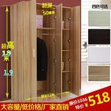 卧室新款简约现代大衣柜宜家木质整体衣橱阳台柜双门三门四门组合