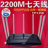 TP-LINK 双频wifi无线路由器2200M穿墙王7天线11AC千兆TL-WDR8400