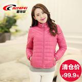 棉衣女短款冬装2015新款韩版修身轻薄学生棉服冬季外套女装棉袄