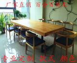 铁艺实木餐桌美式复古饭桌办公桌子会议工作桌椅组合写字台酒吧桌