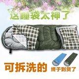 秋冬可拆洗睡袋包邮户外四季成人加宽加厚保暖午休露营纯棉隔脏