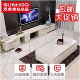双虎家私 烤漆茶几 电视柜套装 简约现代客厅家具组合套餐QX1包邮