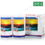 2016年春季台湾茶阿里山珠露石悼高山茶乌龙茶叶 500克礼盒装包邮
