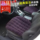 宝马新5系7系3系X5X6秋冬季植绒汽车坐垫无靠背单片座垫小三件套