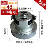 适配松下吸尘器配件电机马达MC-CG463/T09E1/T09D1/MC-E7101铜线