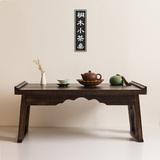 容山堂烧桐木实木折叠茶桌小茶几茶具收纳台飘窗榻榻米床上桌日式
