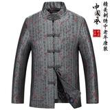 中老年唐装加棉加厚棉衣男夹克冬款保暖中山装长袖外套爷爷装棉服