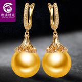 琉璃时光11-12mm正圆18K金钻石天然海水南洋金珠耳环耳坠金色珍珠