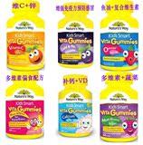 澳洲进口Nature's Way佳思敏儿童维生素C+补锌 钙 软糖系列60粒