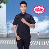 新款夏季保安服半袖防静电工作服短袖套装 男 作训服酒店安保制服