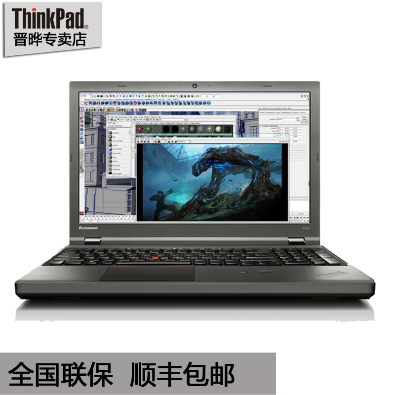 ThinkPad IBM W540 20BH-S0MD00 W540 20BHS0MD00移动图型工作站