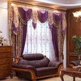 欧曼蒂-欧式窗帘客厅美式丝绒阳台卧室遮光定制窗帘成品拼色布艺