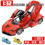 儿童玩具车模型新款仿真汽车声光回力合金车模1:32汽车摆件包邮