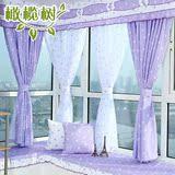 定制卧室客厅阳台紫色窗帘布料成品田园短帘飘窗特价清仓简约现代