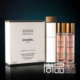 【尚品香水】CHANEL香奈儿COCO小姐女士香水便携替换装20ml*3喷壳