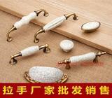 青古铜欧式裂纹陶瓷拉手把手古典田园抽屉单孔拉手衣柜橱柜拉手