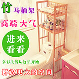 卫生间马桶上架子厕所置物架浴室收纳整理架木多层浴室架落地包邮