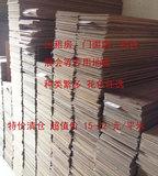 二手工程地板 强化复合地板 实木复合地板 12mm 特价