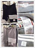 国内现货 正品Thom Browne 16SS春夏 新款经典针织条纹短裤休闲裤
