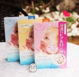 日本Mandom Beauty/曼丹 高浸透玻尿酸面膜补水保湿 红橙蓝三色全