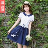 少女连衣裙夏装2016新款 韩版小清新甜美中长款初中学生短袖裙子